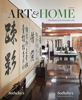 Art and Home April 2015
